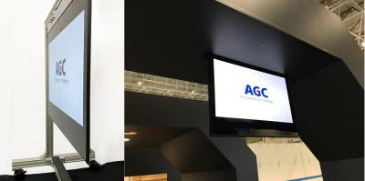 AGC - Glass Signage infoverre photo