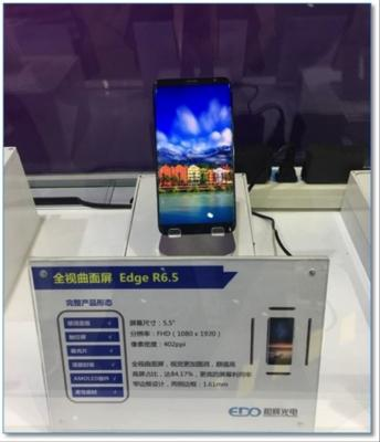 Everdisplay edge-type AMOLED prototype (April 2018)