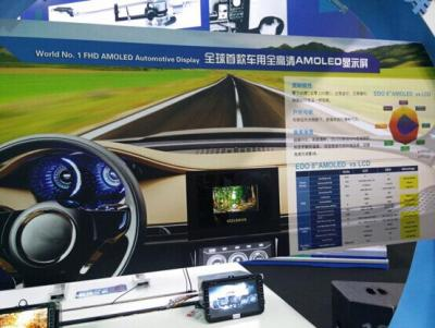 Everdisplay's 8'' automotive AMOLED display prototypes (CES Asia)