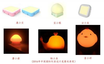 FOL Ningyi BabyLite lamps photo (2017)