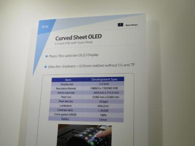 JDI curved sheet OLED spec at SID 2016