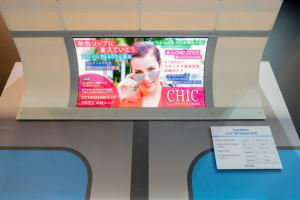 JOLED 21.6'' Metro OLED signage prototype (FineTech Japan 2018)