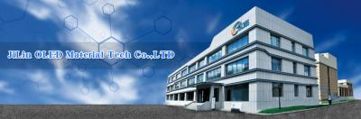 JiLin OLED Material Tech building photo