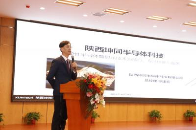 Kuntech Shaanxi launch ceremony (CEO) photo
