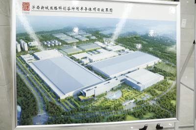 Kuntech planned Shaanxi flexible OLED fab photo