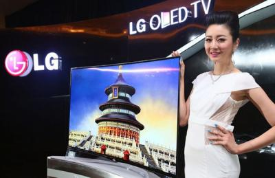 LG 55EA9800 launch in china photo