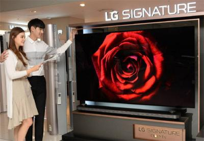 LG 77'' OLEDW7 Korea launch event
