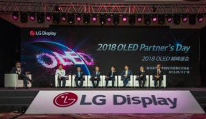 LG Display China Partner day 2018 photo