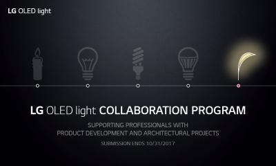 LG OLED light collaboration program 2017 banner