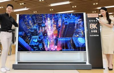 LG OLED88Z9K 88'' 8K OLED TV photo