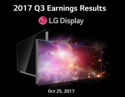 LG Display 2017 Q3 earning results slide