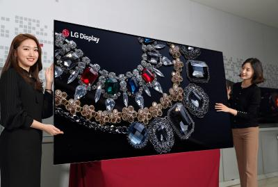 LGD 88'' 8K OLED prototype photo
