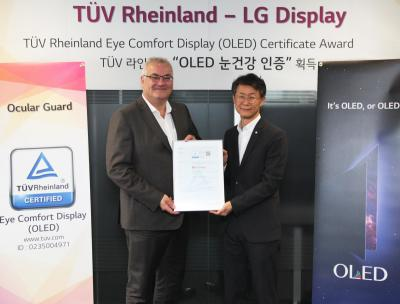 LG Display OLED TV TUV Rheinland photo