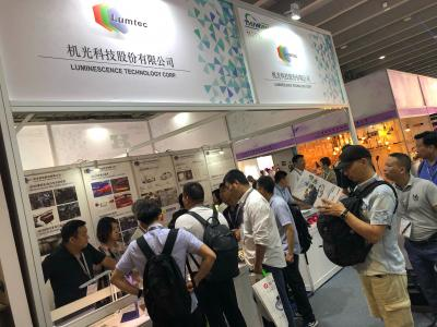 Lumtec at the 2019 Guangzhou International Lighting Expo photo