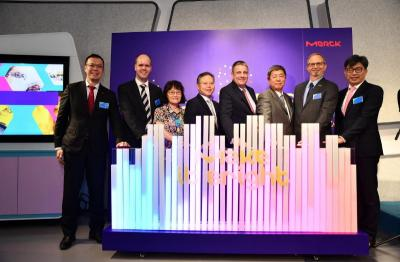 Merck Shanghai OLED center inauguration ceremony photo