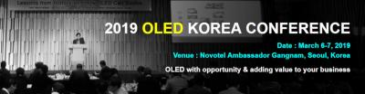 OLED Korea 2019 banner (February 2019)