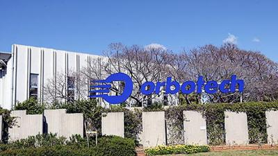 Orbotech HQ photo