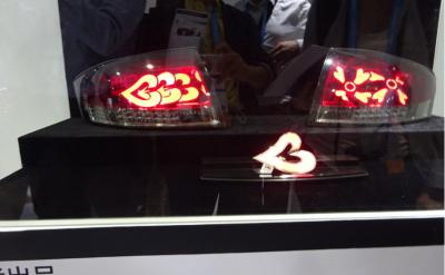 Pioneer flexible OLED taillight prototype (CES Asia 2017)