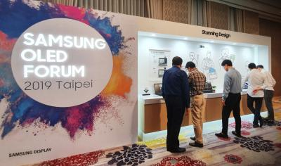 Samsung Display OLED Forum (Taipei 2019)