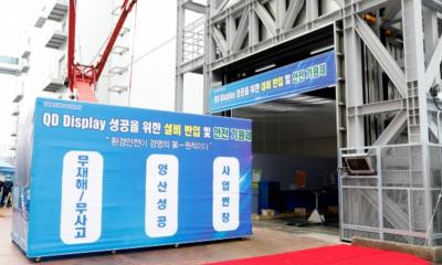 Samsung Display QD Display (QD-OLED) production equipment arrives at Asan line