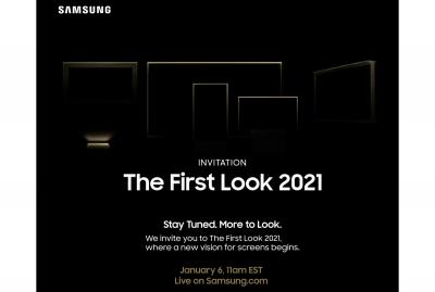 Samsung First Look 2021 invitation