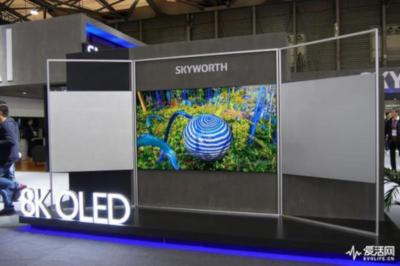 Skyworth 88'' 8K OLED TV, AWE2019