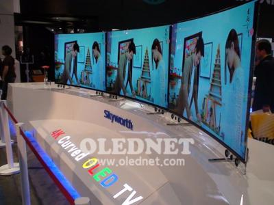 Skyworth OLED TVs at CES 2015