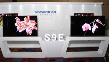 Skyworth S9E OLED TV photo