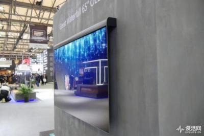 Skyworth waterfall OLED TV, AWE2019