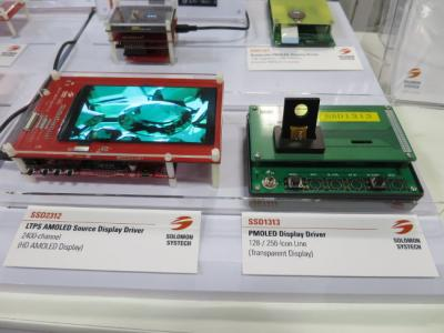 Solomon Systech AMOLED and PMOLED drivers at SID 2016