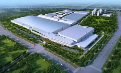 TianMa 6-Gen AMOLED fab, Wuhan, architectural render