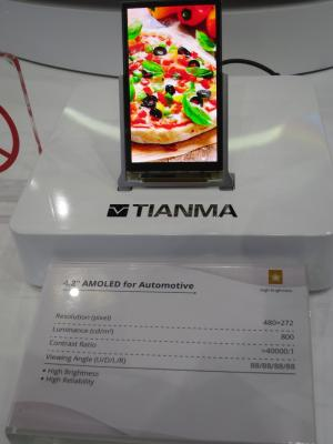 Tianma 4.2'' automotive AMOLED prototype (SID 2018)