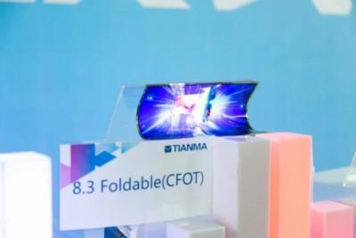 Tianma CFOT foldable OLED prototype photo