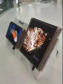 Visionox 7.2'' foldable OLED prototype (Apr 2018)