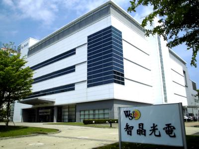 Wisechip headquarters photo