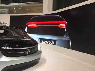 Yanfeng TF17, concept car with oled rearlights photo