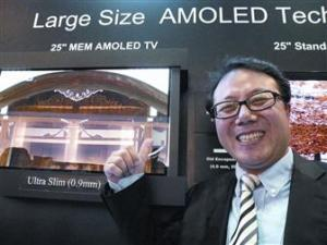 25'' OLED prototype by CMEL (FPD 2008)