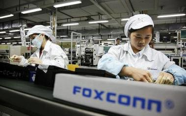 Foxconn production line photo
