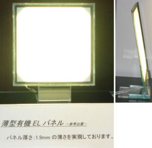 Lumiotec thin OLED panel