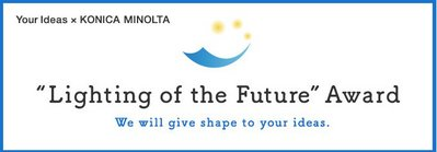 KM Ligthing-Future contest banner