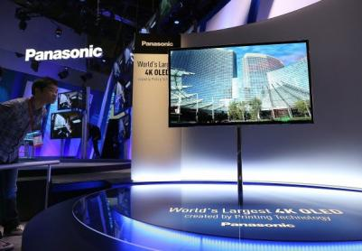 sony and panasonic cancel their oled joint development project oled info. Black Bedroom Furniture Sets. Home Design Ideas