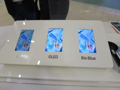 SDC bio-blue comparison at SID 2016