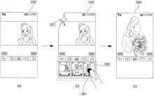 LG bendable display UI patent image