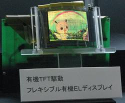 NHK flexible OTFT OLED panel photo