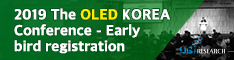 The 2019 OLED Korea Conference