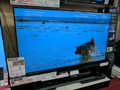 Sony XBR-A1E OLED TV, on sale in Tokyo (July 2017)