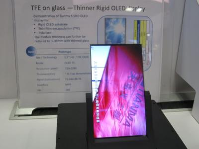 Tianma 5.2'' rigid OLED prototype at SID 2016